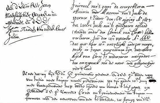 original manuscript.jpg (117635 bytes)